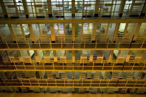 Experience Jackson's Prison History